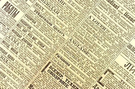 Wallpaper Vintage Cafe Newspaper Bandung newspaper editorial photography image 28063597