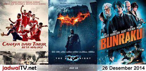 jadwal film dan sepakbola 30 desember 2014 jadwal tv jadwal film dan sepakbola 26 desember 2014 jadwal tv