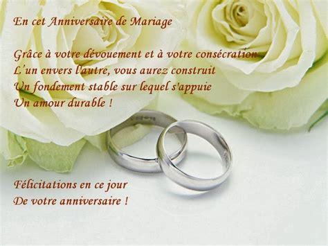 Poeme pour 3 ans de marriage license
