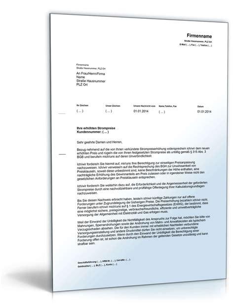 Musterbriefe Widerspruch widerspruch strompreiserh 246 hung vorlage zum