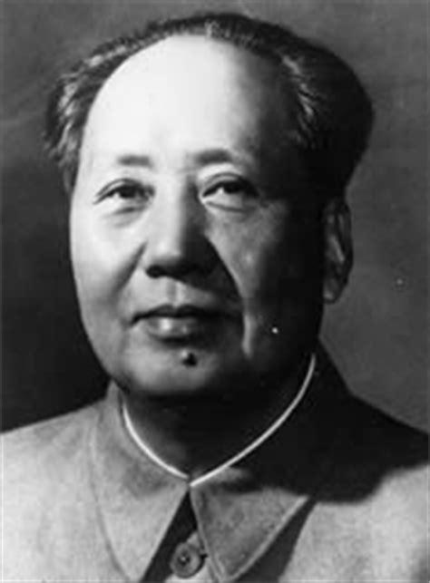 Révolution culturelle.