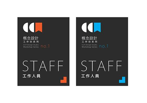 name tag card design cch studio logo name tag design on behance