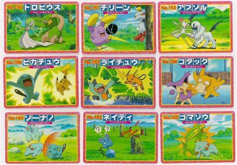 Vs Gift Card - pokemon cards vs setlist images pokemon images