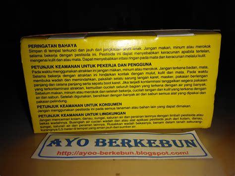 Pupuk Mkp 28 petrogenol 800 l perangkap lalat buah ayo berkebun