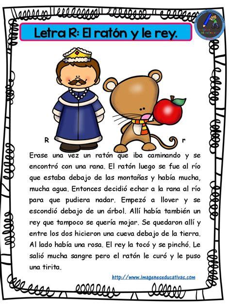 cuentos para leer de primero grado cuentos para ni 241 os y ni 241 as con las letras el abecedario