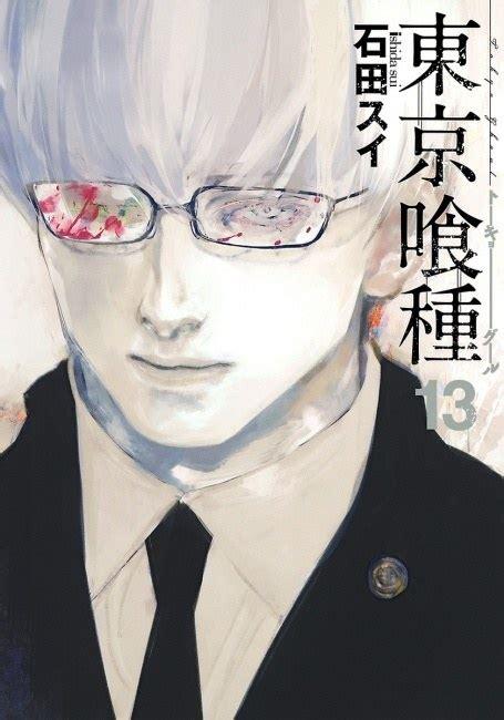 Tokyo Ghoul Vol 13 tokyo ghoul vol 13
