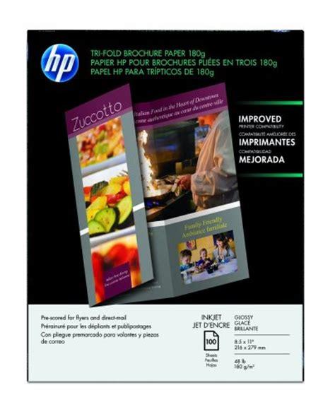 Hp Tri Fold Brochure Paper - hp tri fold brochure paper glossy 100 sheets 8 5 x 11