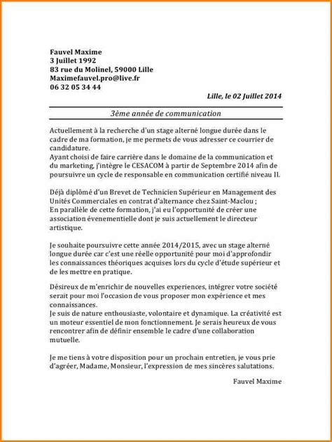 Lettre De Motivation Stage Hopital Infirmier lettre de motivation stage d observation infirmier