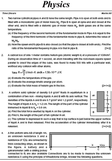 Physics Essays by Physics Model Question Paper 2015 Crafts