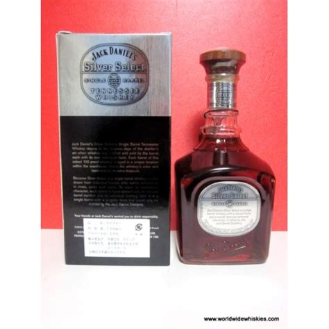 Galerry jack daniels silver select single barrel whiskey 70cl