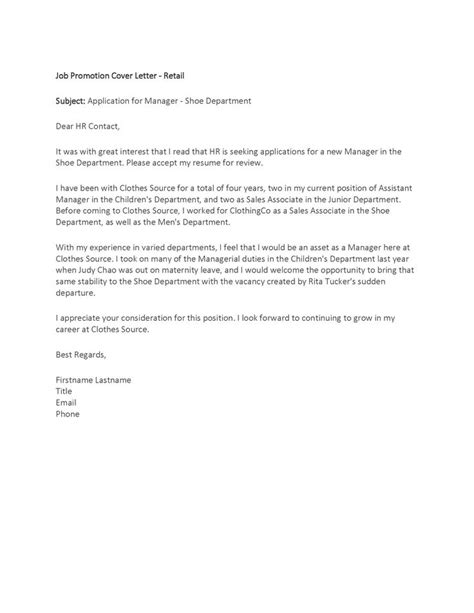 cover letter for promotion to management position 25 best ideas about promotion on