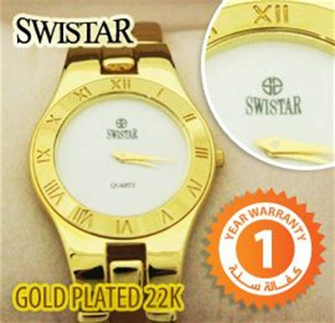 swistar 22k gold plated with white mode