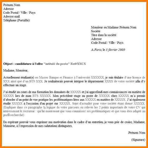 Exemple De Lettre De Motivation Interim 5 Lettre De Motivation Int 233 Lettre Officielle