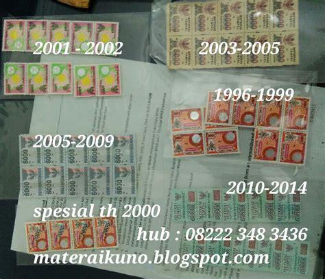 Kertas Segel Tahun 1993 Rp 1000 Langka pusat materai kuno dan kertas segel legalitas terjamin