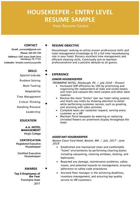 entry level resume templatedosecom
