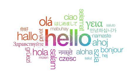 Of Language language backgrounds 4k