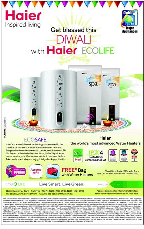 induction heater diwali offer induction heater diwali offer 28 images designer set of 5 induction safe cookware set