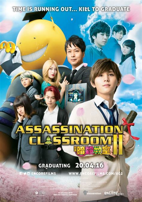 nonton film maze runner subtitle indonesia assassination classroom the graduation 2016 nonton