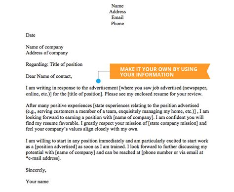 cover letter for potential opening cover letter templates jobscan