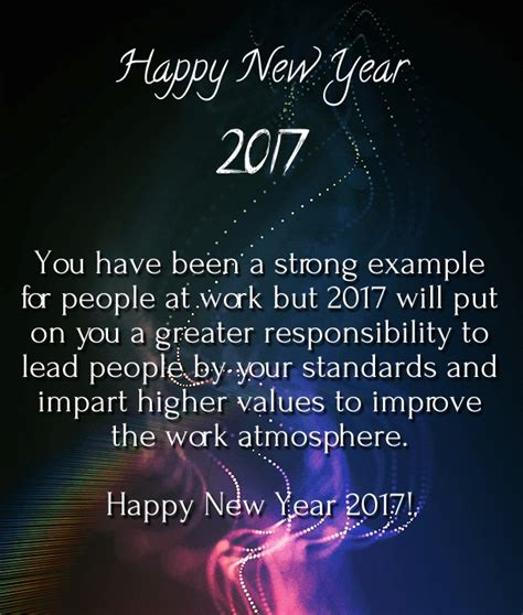 happy new year 2018 wishes for boss and colleagues happy