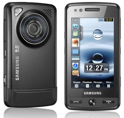 samsung mobile phone price mobile world samsung mobile prices tags samsung mobiles