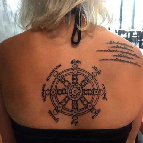 dharma wheel tattoo wheel of dharma i you