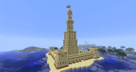 Lighthouse of Alexandria ? WeNeedFun