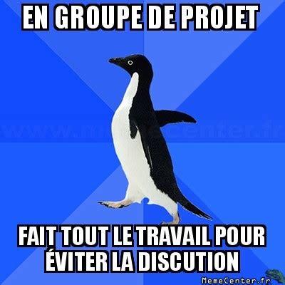 Tout Le Meme - en groupe de projet memecenter