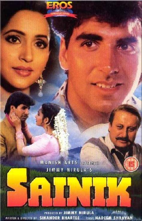 free download mp3 gigi hasrat sainik songs pk mp3 download free movie 1993