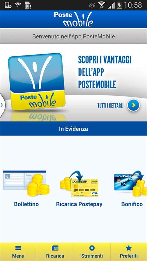 applicazione poste mobile postemobile it appstore per android
