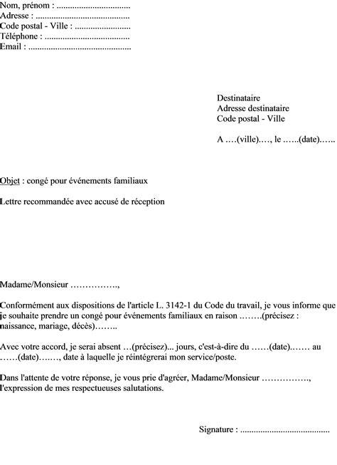 Mod Les De Lettre De Justification D Absence exemple de lettre pour s absenter