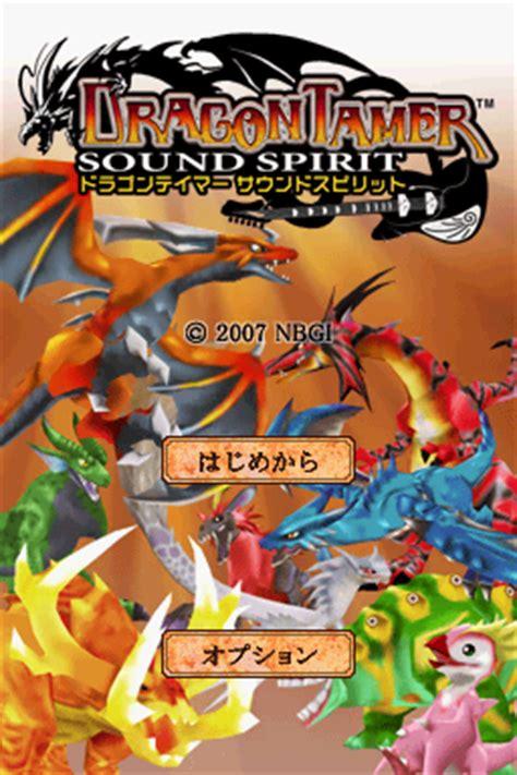 emuparadise q sound dragon tamer sound spirit