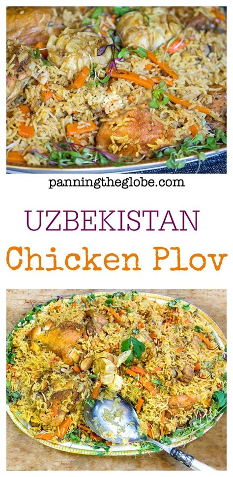 uzbek food festival of taste uzbekistan food pinterest chicken plov recipe rice casseroles and salem s lot