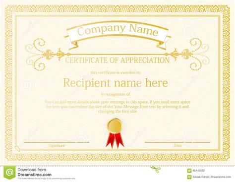 award certificate frame template design vector stock