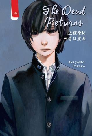The Dead Returns Akiyoshi Rikako the dead returns by akiyoshi rikako reviews discussion bookclubs lists