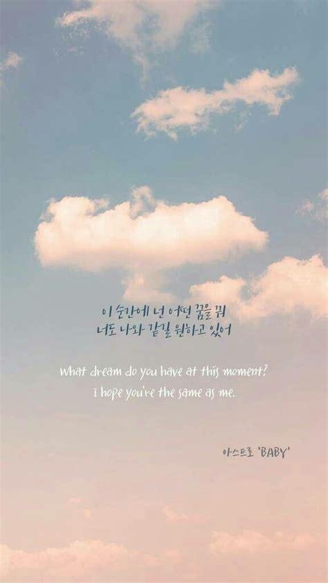 pin  nadski  astro babies   kpop citat