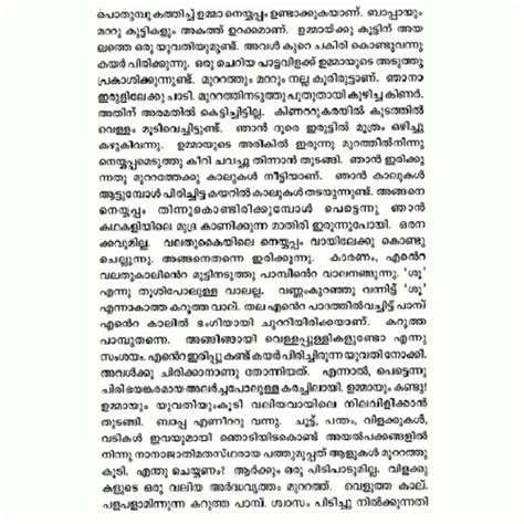 biography of vaikom muhammad basheer in malayalam language ormayude arakal indulekha com
