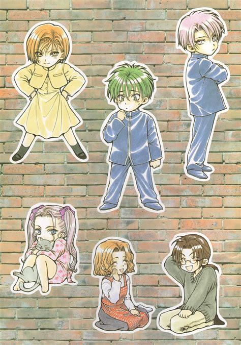 Komik Family Complex Mikiyo Tsuda family complex family complex 4 minitokyo