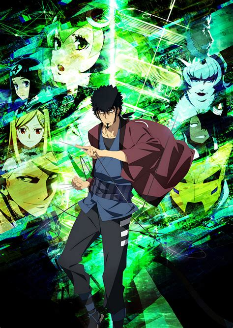 X Anime News Network by Dimension W Anime S Updated January 10 Debut