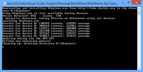 how to install bfgminer contributing 183 nwoolls multiminer wiki 183 github