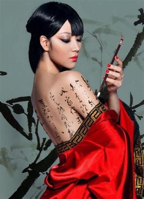 Tattoo Of Japanese Woman | japanese tattoo designs for japanese art lovers