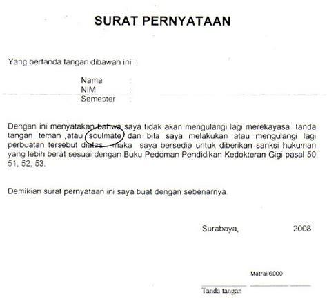 sifat surat pernyataan