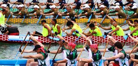 dragon boat festival 2017 discovery bay 免費端午親子活動 愉景灣龍舟嘉年華2016 9 6 2016 親子活動 family fun 香港2017