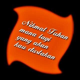 gambar gambar kata mutiara islami penyejuk hati yudanesia