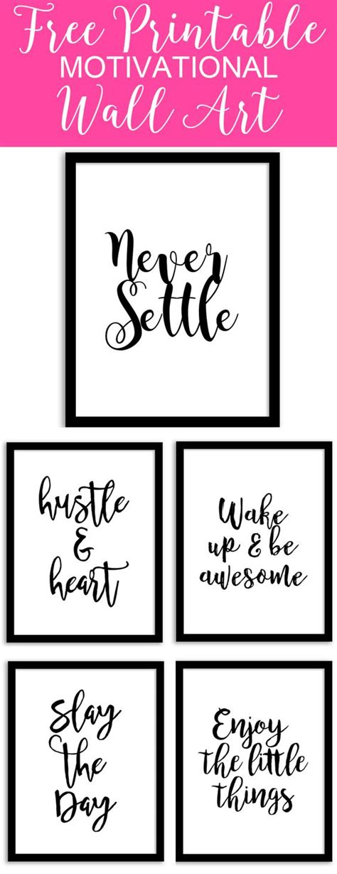 free printable motivational wall art free printable wall art from chicfetti perfect for your