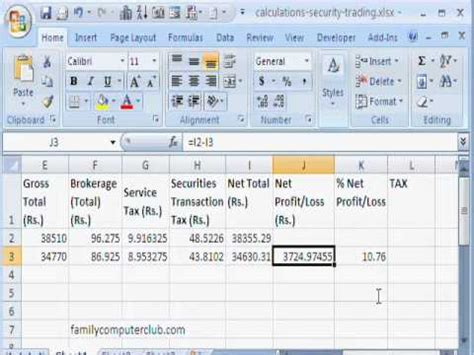 Trade Credit Formula Excel Calculations Security Trading Microsoft Excel