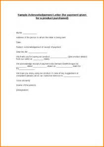 Acknowledgement Agreement Template letter agreement bqt acknowledgement sample