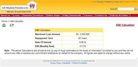 lic housing finance home loan login lichfl collecting incorrect emi for my house loan lic housing finance icomplaints in