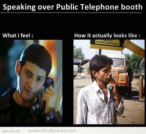 Telugu Movie Memes - some funny tollywood memes kevera