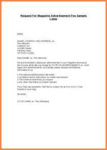advertising cover letter exle letter buy sle advertising letter vertising sales